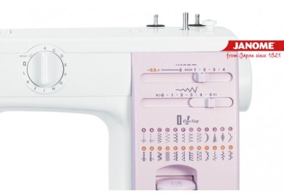 Maquina de coser Janome 423 S