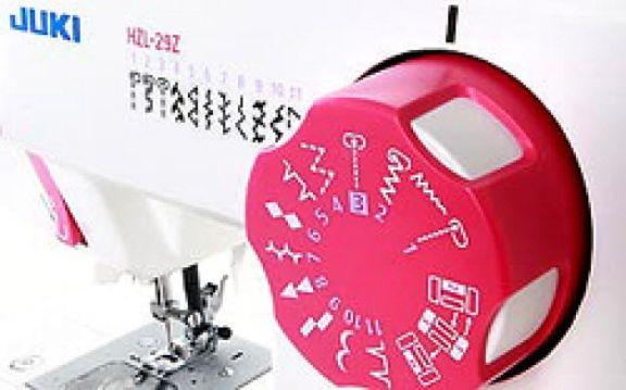 maquina de coser juki hzl 29z entremaquinasdecoser
